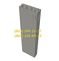 Вентиляционные блоки пустотелые ВБ 4-33-1, большой выбор ЖБИ. Доставка в любую точку Украины.