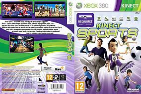 Kinect Sports [Kinect] (лицензия)