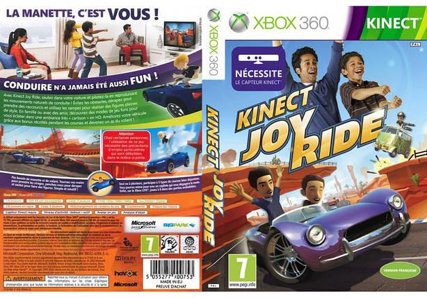 Kinect Joy Ride [Kinect] (русская версия, лицензия), фото 2