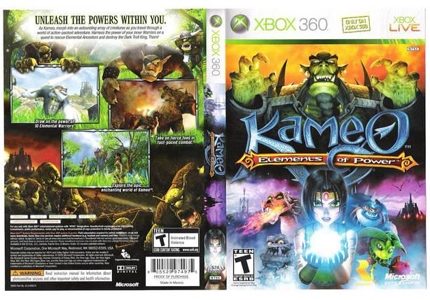 Kameo: Elements of Power (лицензия), фото 2