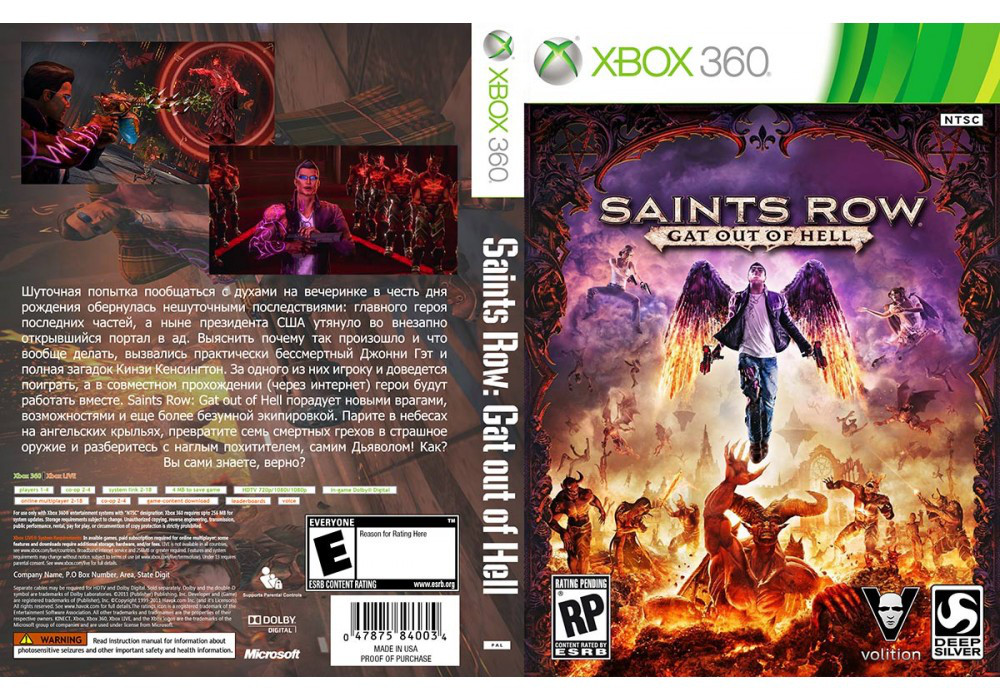Saints Row: Gat out of Hell (русский текст)