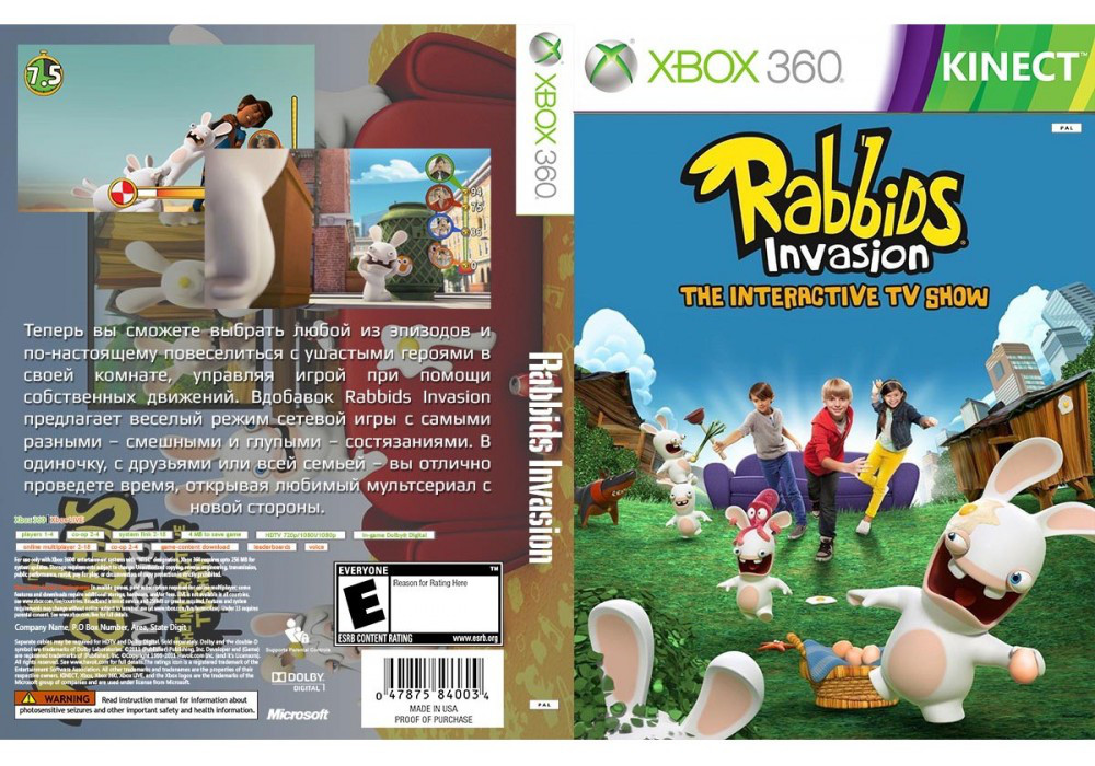 Rabbids Invasion [Kinect] (русский звук и текст)