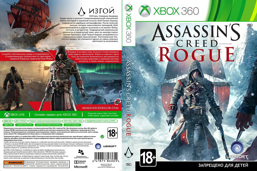 Assassin's Creed: Rogue (русский текст)