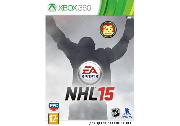 NHL 15 (русский текст), фото 2