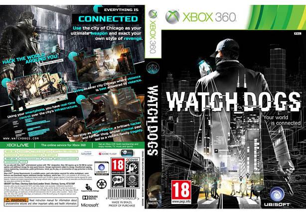 Watch Dogs (2 диска, русский текст и озвучка), фото 2