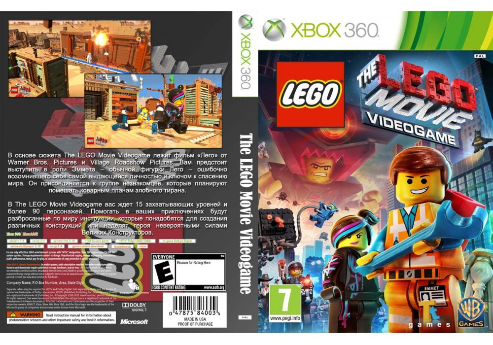 The LEGO Movie Videogame (русский текст)