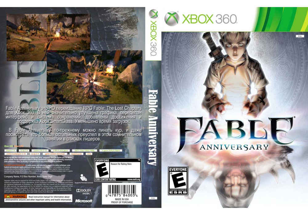 Fable Anniversary (русский текст)
