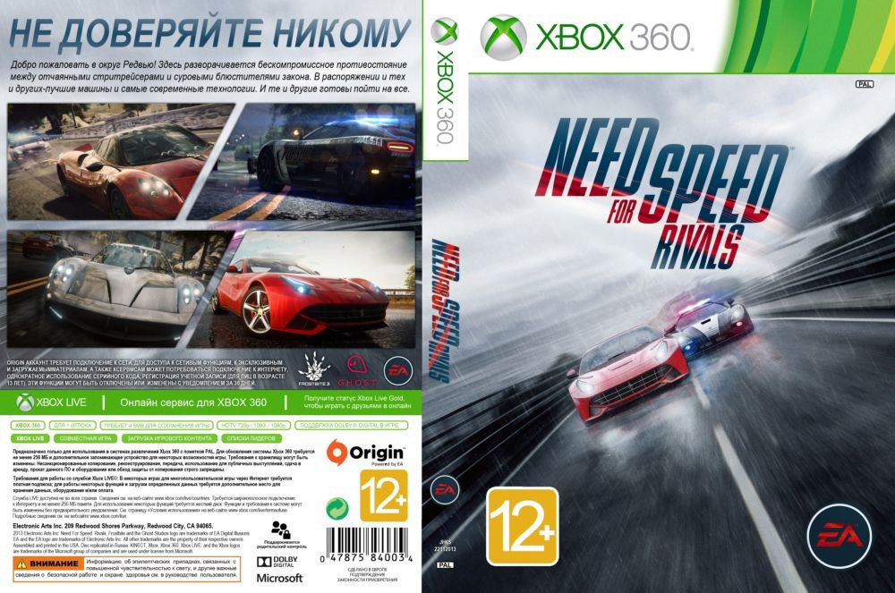 Need for Speed: Rivals (русский звук и текст)