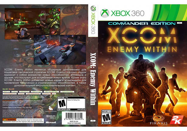 XCOM: Enemy Within (русский звук и текст), фото 2