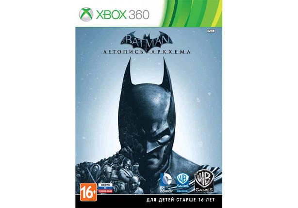 Batman: Arkham Origins (русский текст, 2 диска + мультиплеер), фото 2