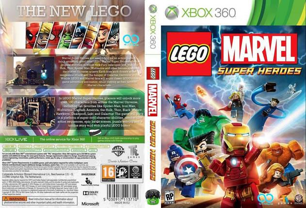 LEGO Marvel Super Heroes (російський текст), фото 2