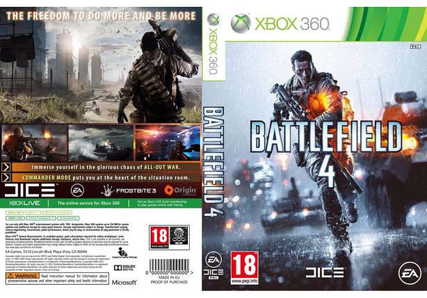 Battlefield 4 (русский текст и звук, 2 диска), фото 2