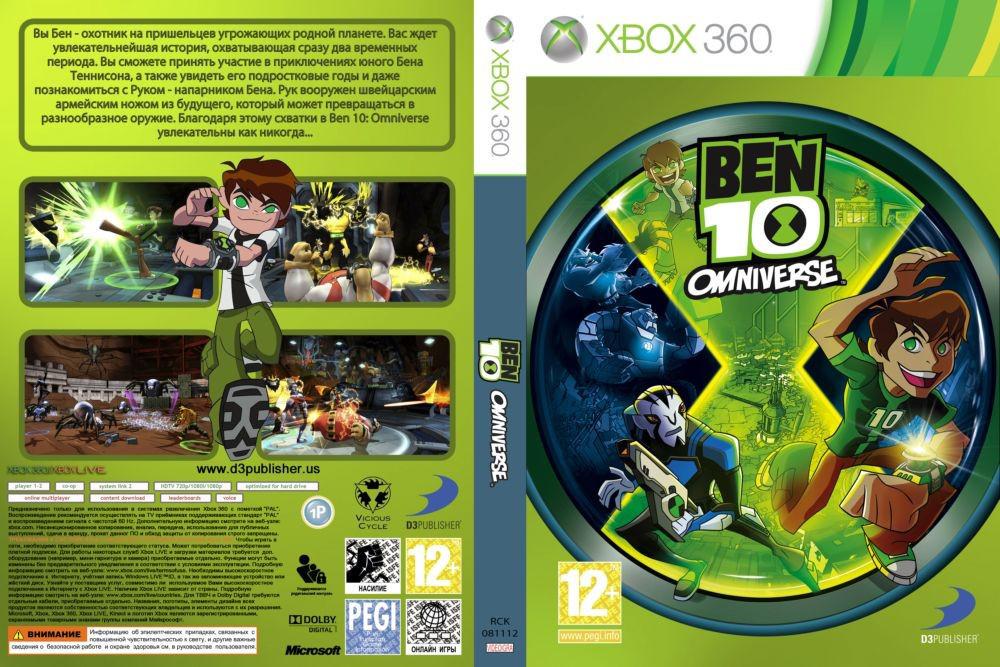 Ben 10: Omniverse (русский текст)