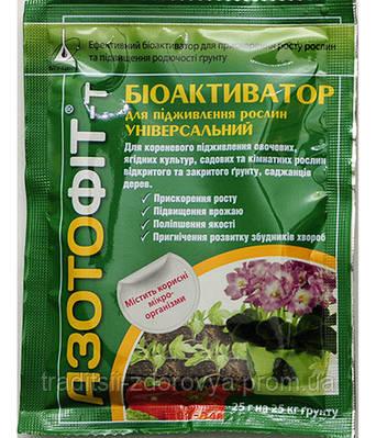 Азотофит-Т, универсальный биоактиватор для улучшения плодородия почвы и питания растений (15 г)
