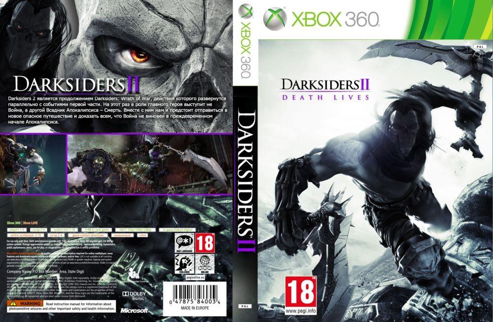 Darksiders II (русский звук и текст)