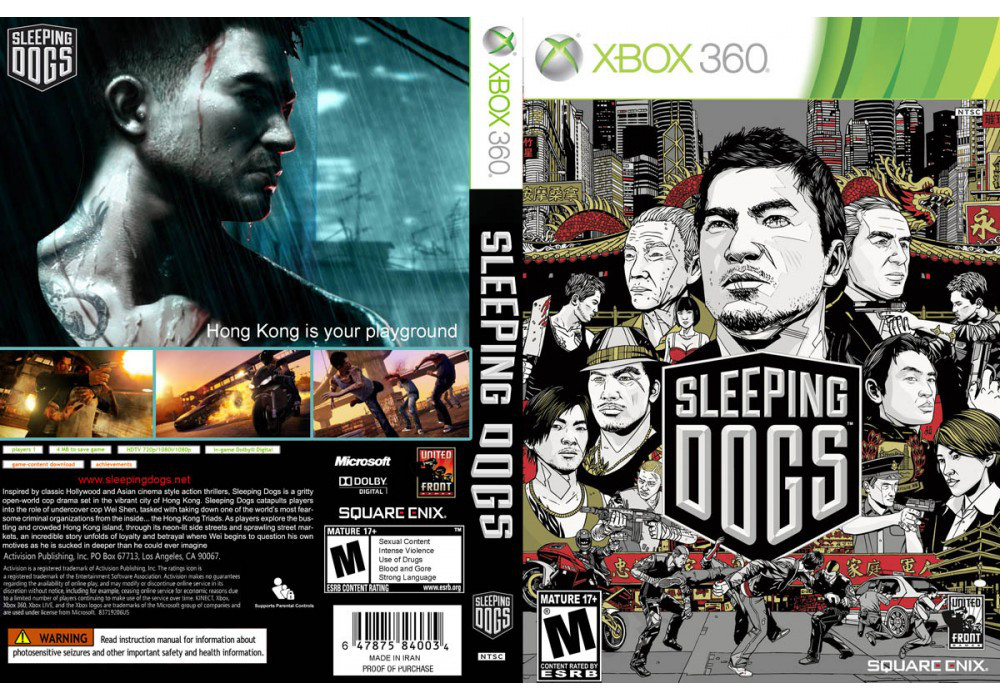 Sleeping Dogs (русский текст)