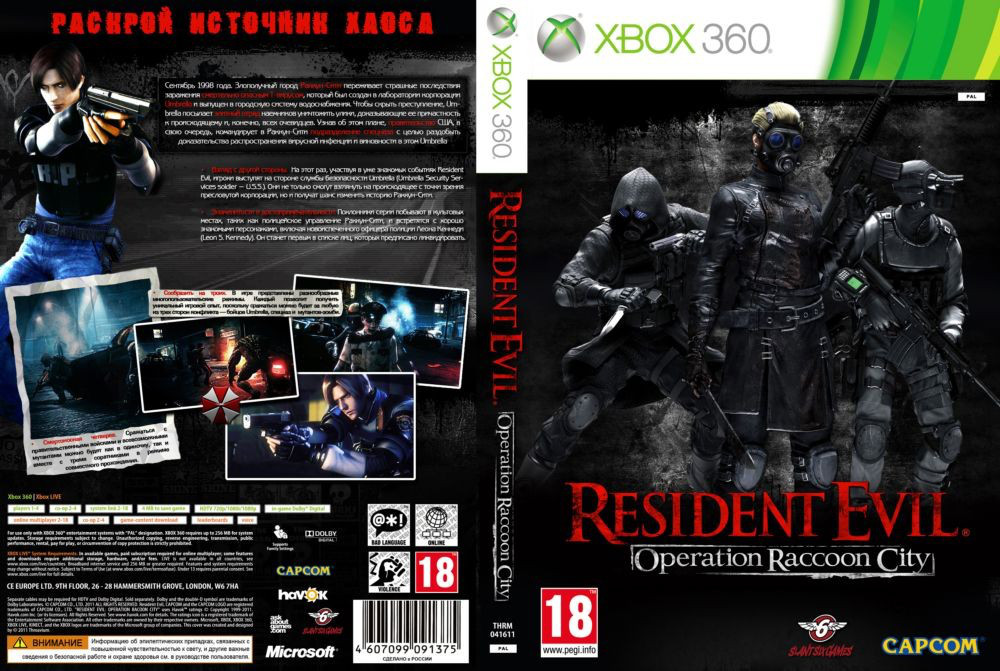 Resident Evil Operation Raccoon City (русский текст)