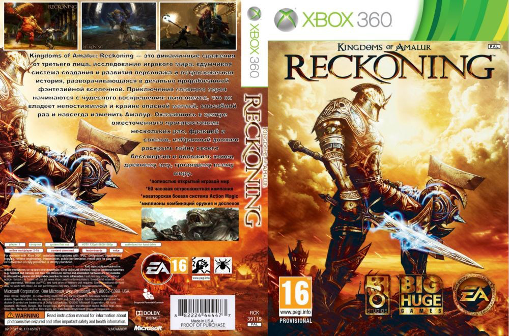 Kingdoms of Amalur: Reckoning (русская версия)