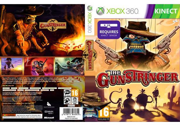 [Kinect] The Gunstringer (русская версия), фото 2