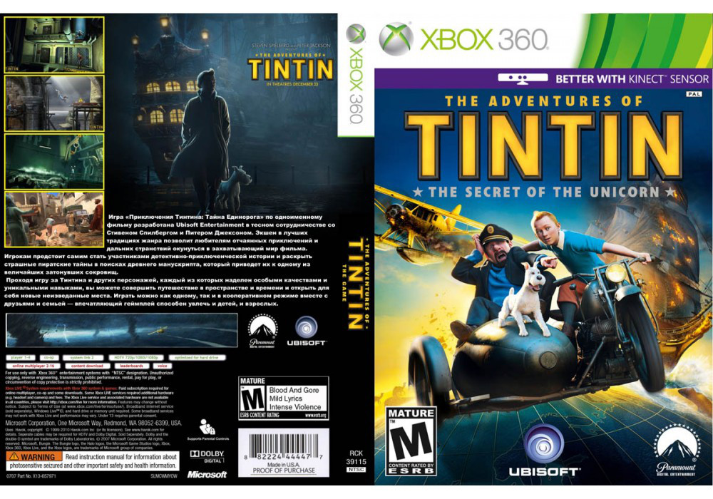 The Adventures of Tintin: The Game (русский текст и звук, интереснее с Kinect)