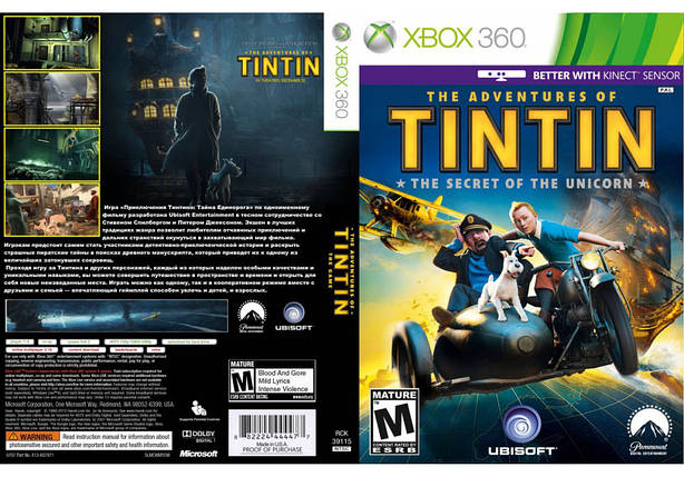 The Adventures of Tintin: The Game (русский текст и звук, интереснее с Kinect), фото 2