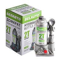 Домкрат гидравлический бутылочный БЕЛАВТО DB02 2 т