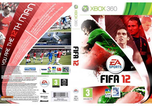 FIFA 12 (русский звук и текст), фото 2
