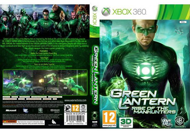 Green Lantern: Rise of the Manhunters (русская версия), фото 2