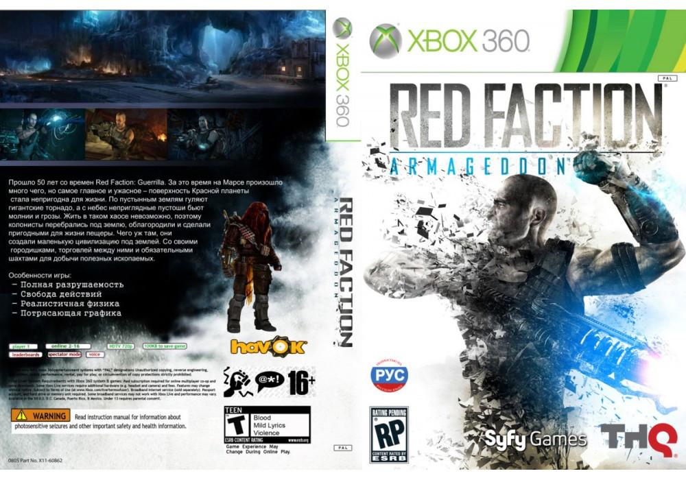 Red Faction: Armageddon (русский текст)