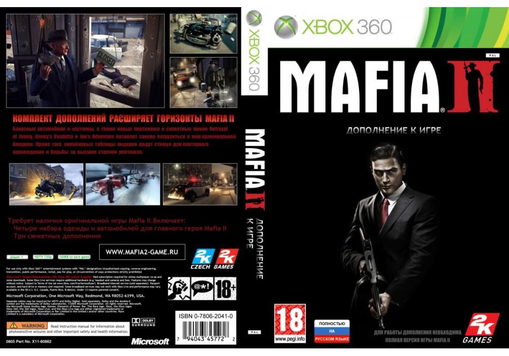 Mafia II: Дополнения - DLC Pack (русский звук и текст)