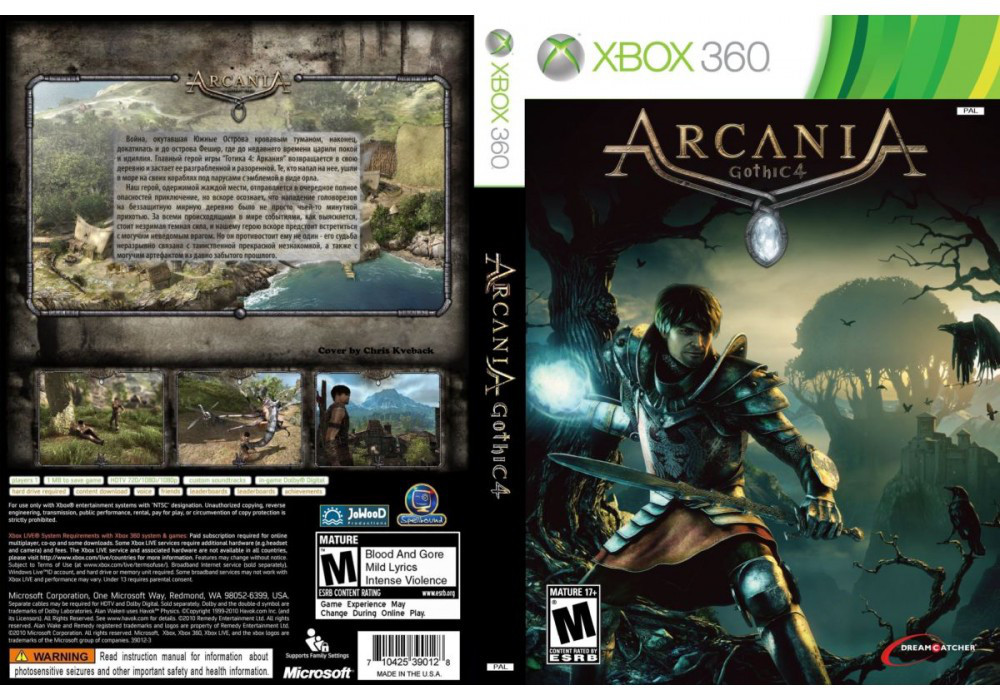 Arcania: Gothic IV (русский звук и текст)