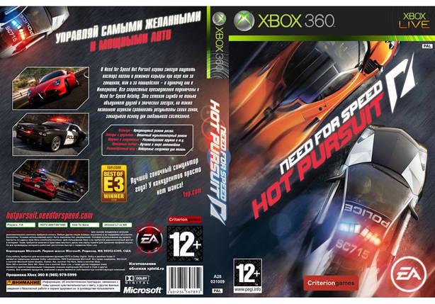 Need For Speed: Hot Pursuit [Limited Edition, оф. русский звук и текст] (Внимание! Необходима прошивка Ixtreme LT+. Временный способ запуска смотрите, фото 2
