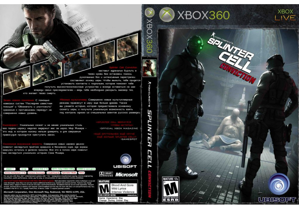 Tom Clancy`s Splinter Cell: Conviction (русский звук и текст)
