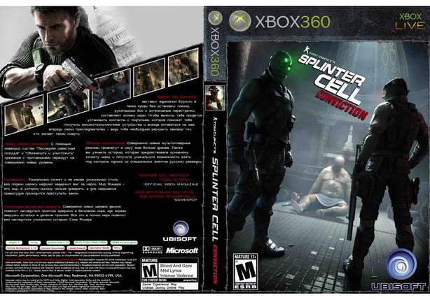 Tom Clancy`s Splinter Cell: Conviction (русский звук и текст), фото 2