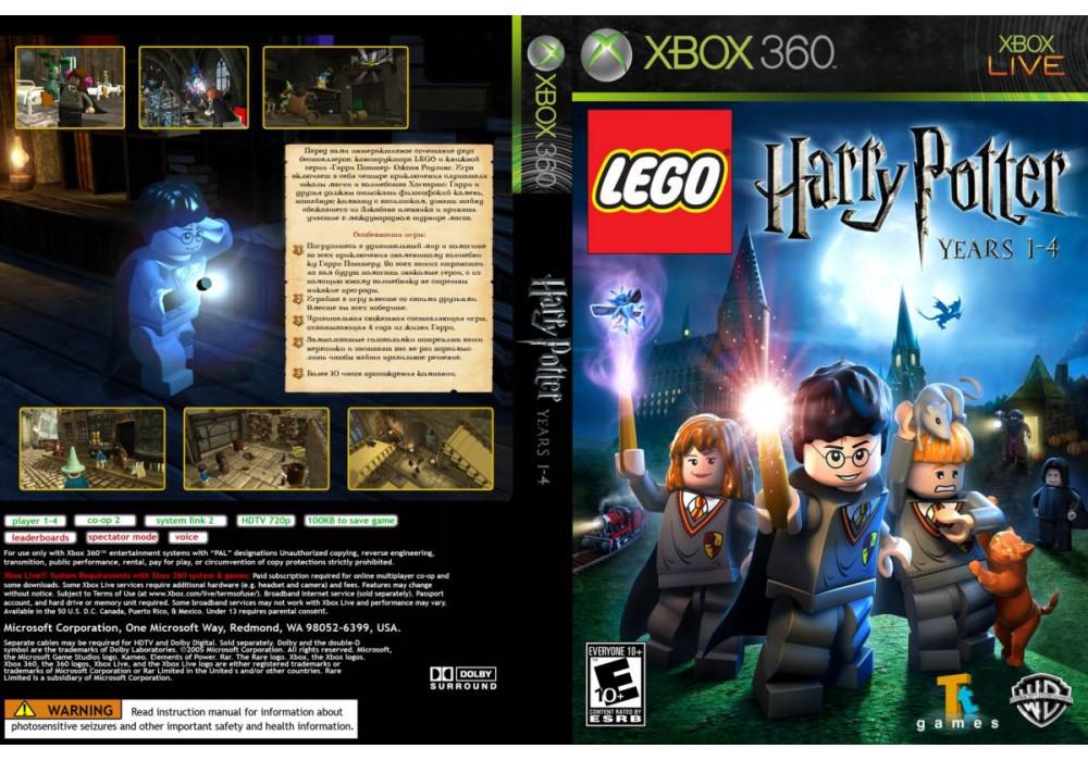 Lego Harry Potter: Years 1-4 (русская версия)