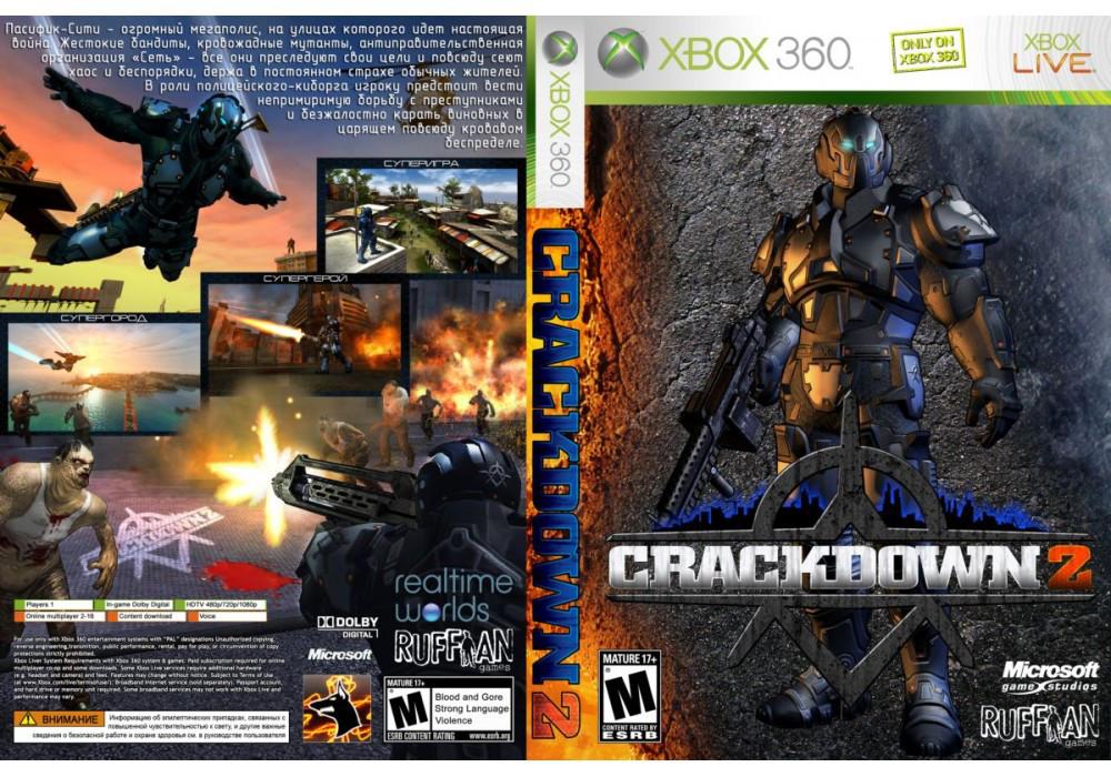Crackdown 2 (русский звук и текст)