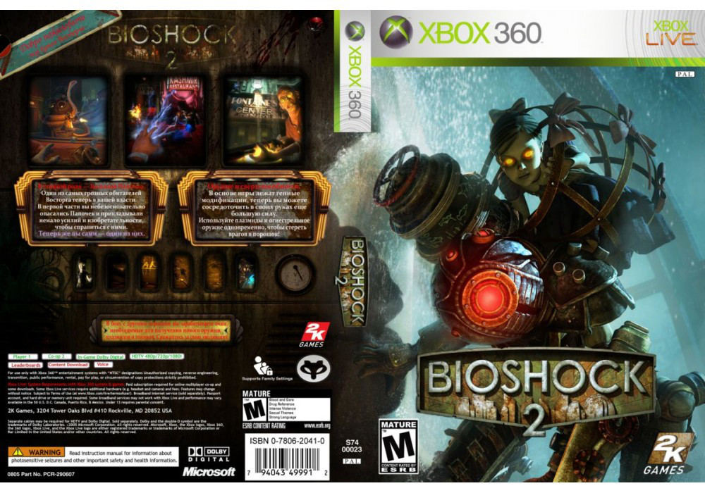 Bioshock 2 (русский звук и текст)
