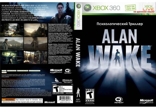Alan Wake (русская версия), фото 2
