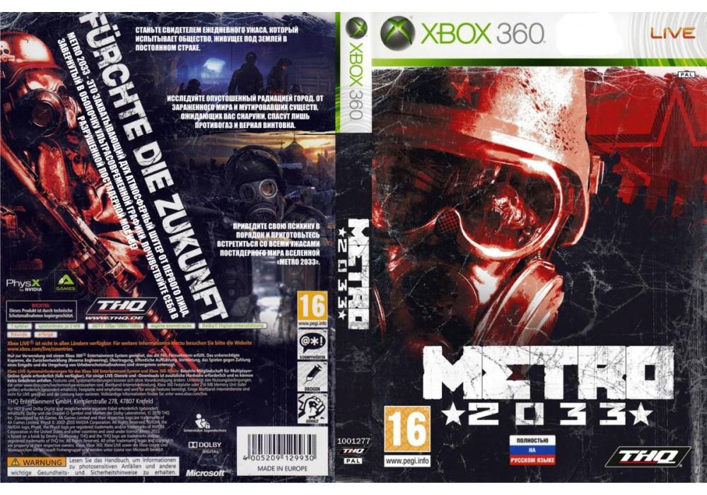Metro 2033 (оф. русский звук)