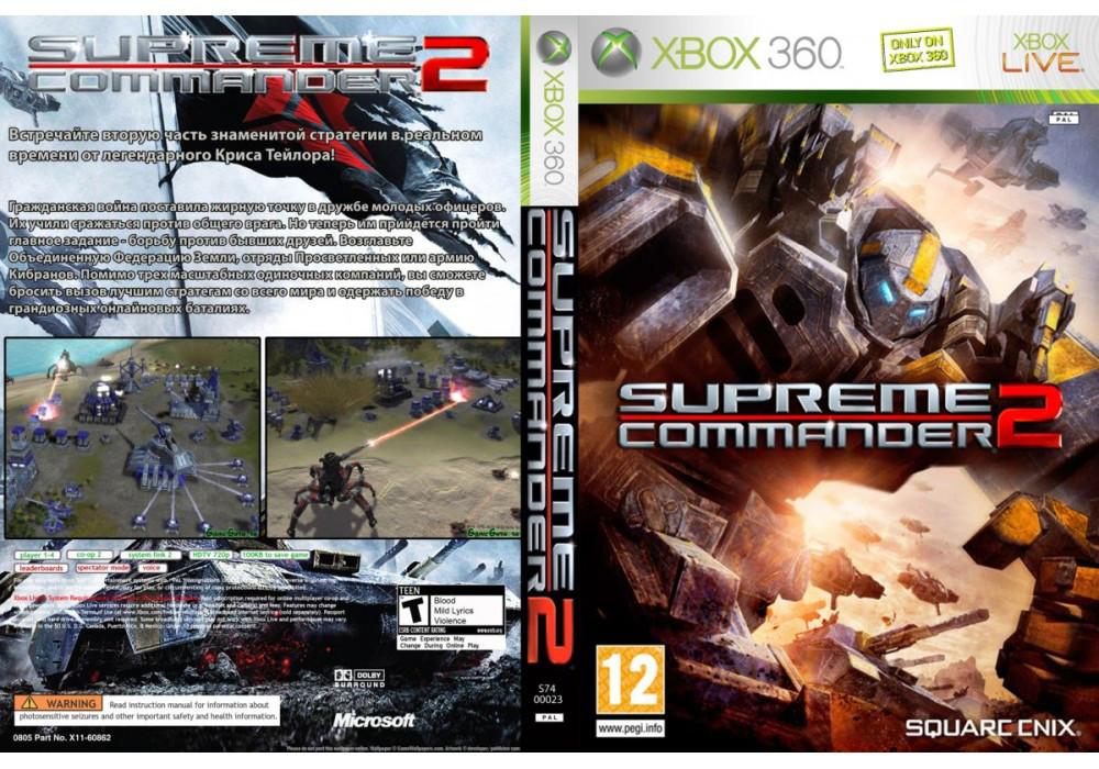 Supreme Commander 2 (русская версия)