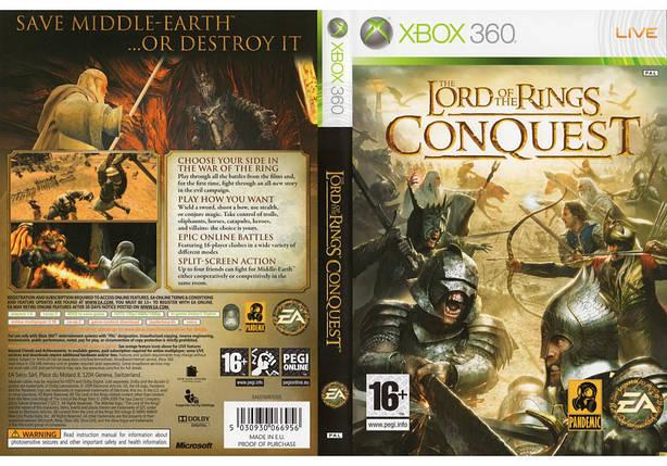 Lord of the Rings: Conquest (російська версія), фото 2