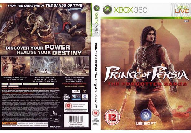 Prince of Persia (русская версия), фото 2