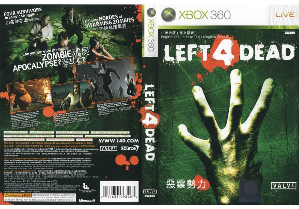 Left 4 Dead (оф. русский текст и звук)