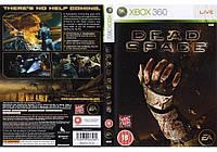 Dead Space (оф. русский текст и озвучка)