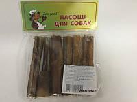 Пенис сушеный бычий резанный 12,5 см 200 гр лакомство для собак Штерн