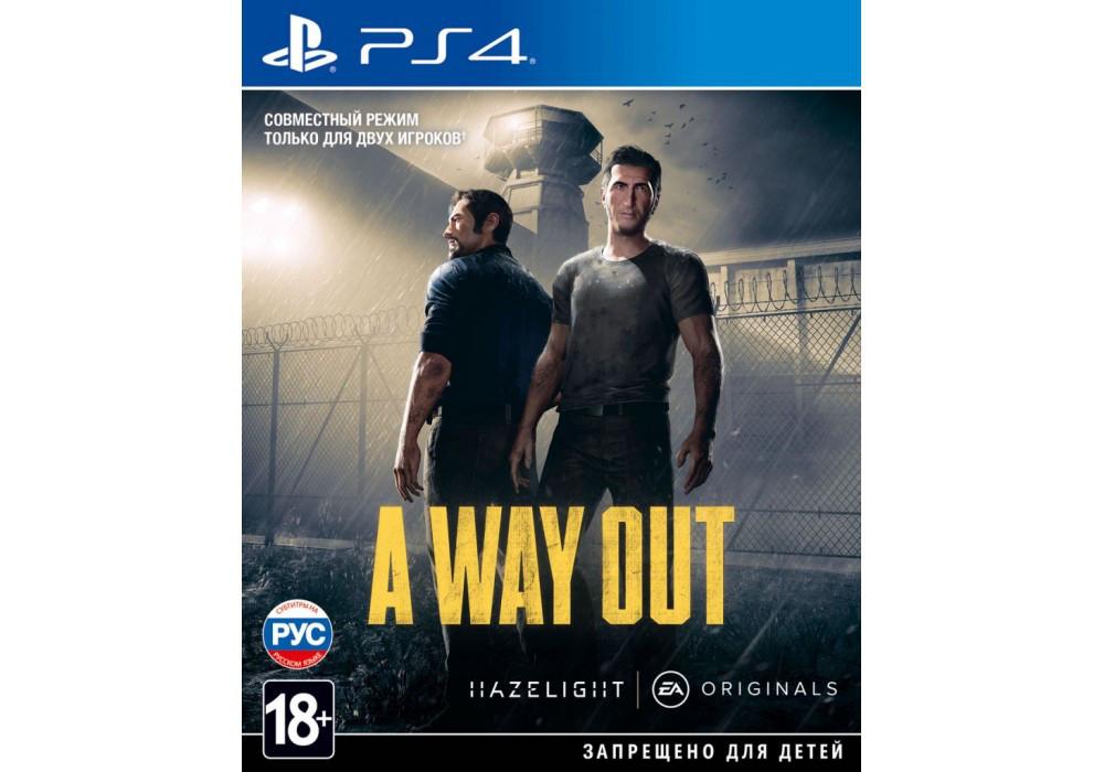 Игра для игровой консоли PlayStation 4, A Way Out