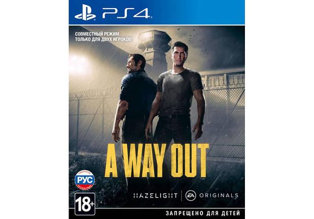Игра для игровой консоли PlayStation 4, A Way Out, фото 2