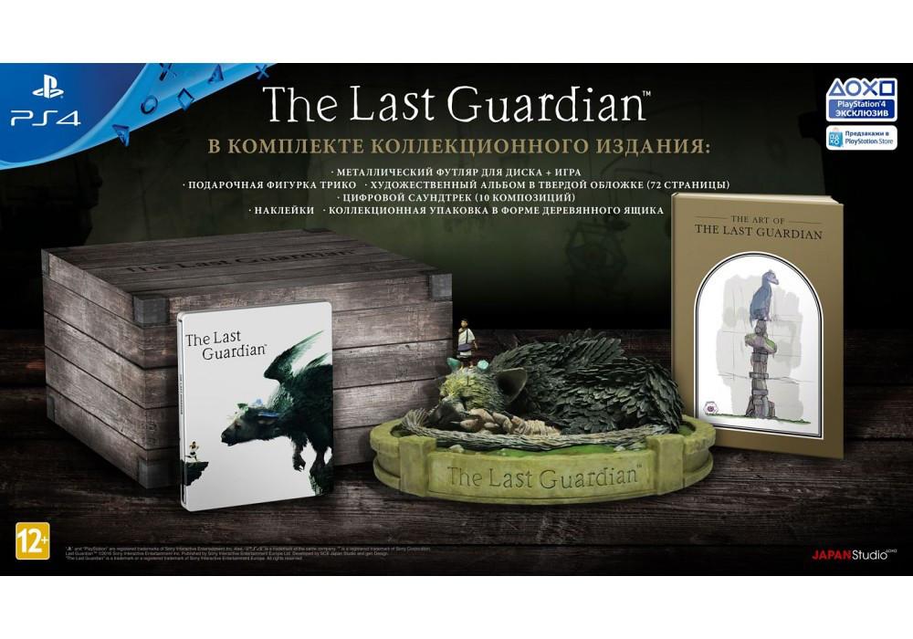Игра для игровой консоли PlayStation 4, The Last Guardian: Collector's Edition