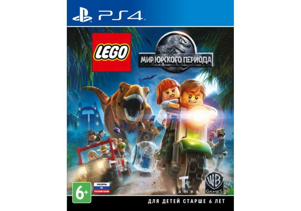 Игра для игровой консоли PlayStation 4, LEGO Jurassic World(Русские субтитры)