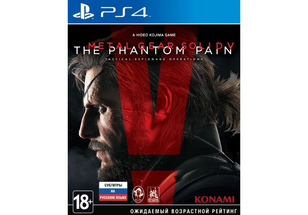 Игра для игровой консоли PlayStation 4, Metal Gear Solid V: The Phantom Pain